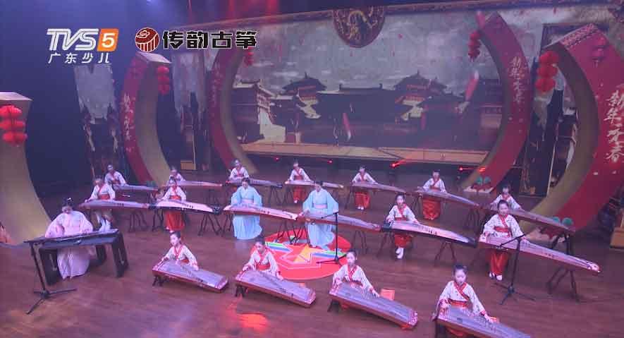 传韵古筝2019春晚演出《礼仪之邦》