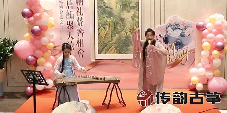 女企古筝弹唱《半壶纱》